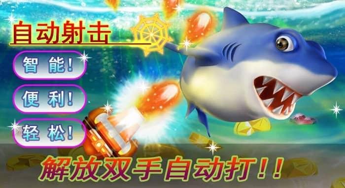 電子捕魚,捕魚達人,捕魚遊戲,捕魚技巧,捕魚攻略,黃金捕魚,線上電子捕魚